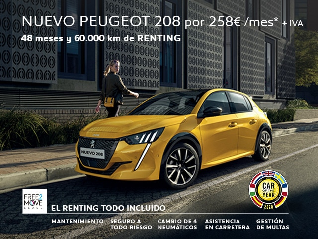 Nuevo Peugeot 208